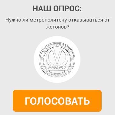 транспорте Петербурга