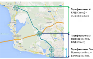 Схема и тарифные зоны Северного участка ЗСД