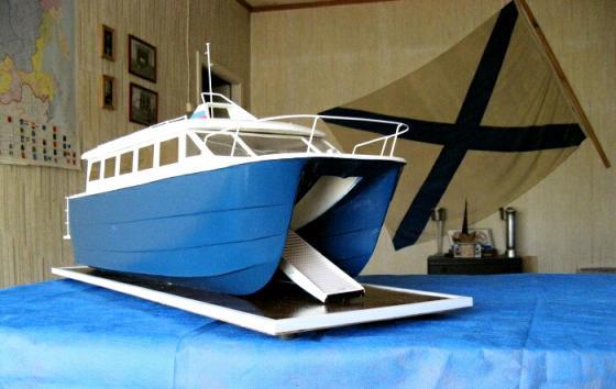 Новая модель аквабуса