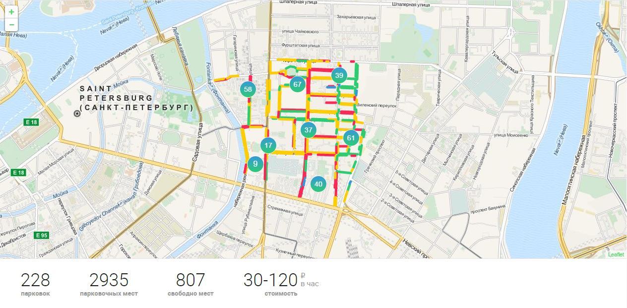 -парковки-в-центре-СПб.jpg