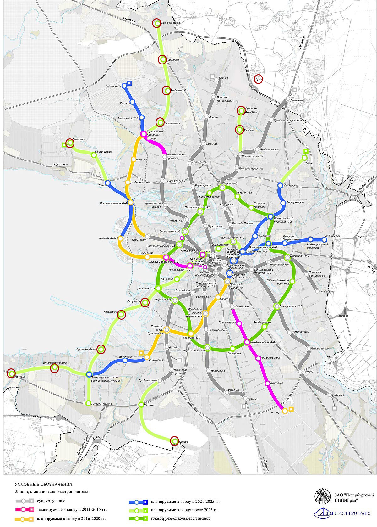 Проектируемая схема метро санкт петербурга фото 976
