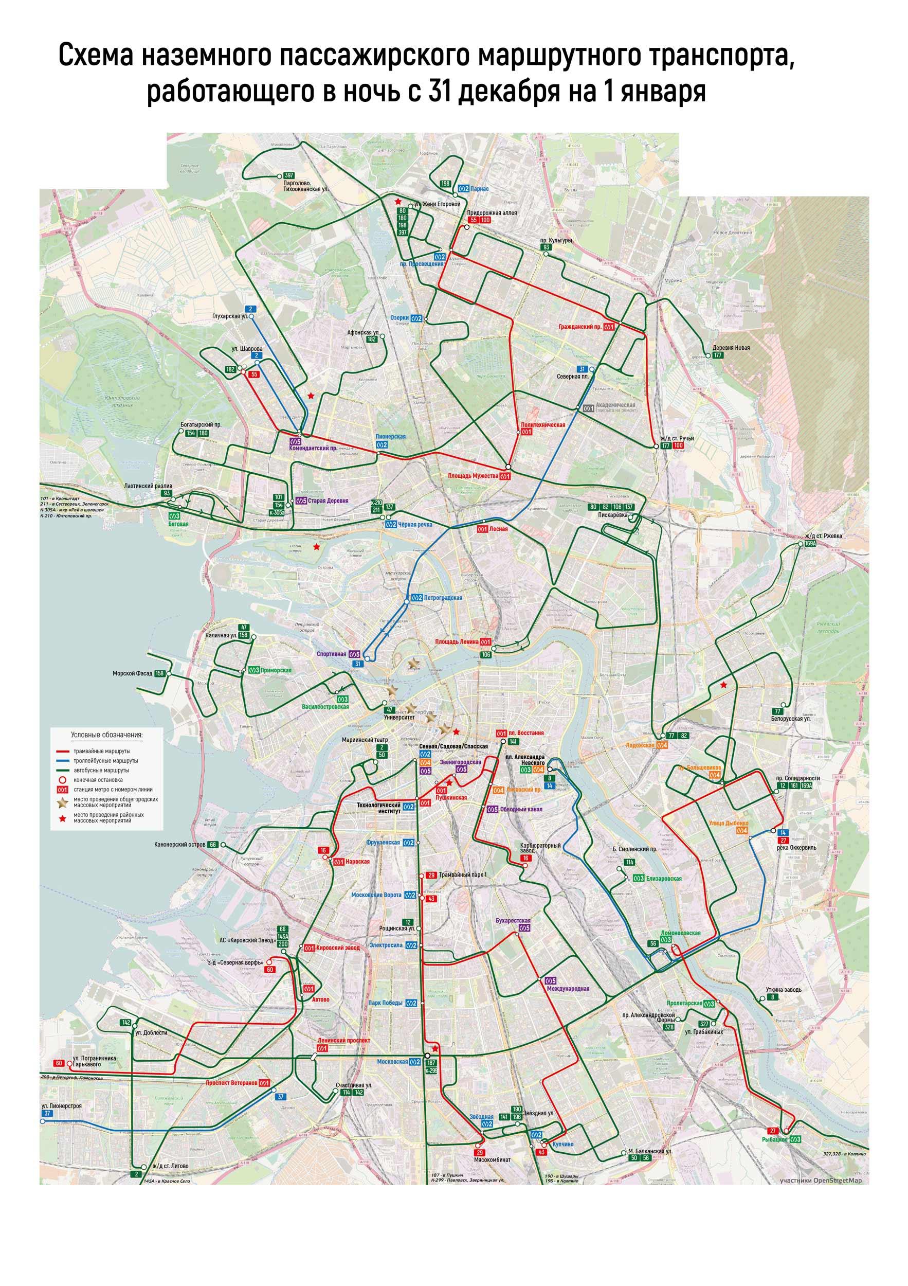 Схема к-10 маршрутка спб